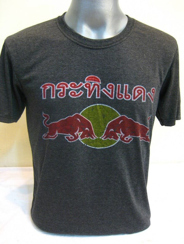 Sure Design Super Soft Vintage Style Thai Red Bull Shirts Black