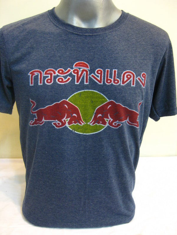 Sure Design Super Soft Vintage Style Thai Red Bull Shirts Denim Blue