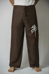 Unisex Brown Thai Unisex Chinese Writing Pants