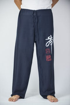 Unisex Two Tone Pinstripe Thai Fisherman Pants in Black Red